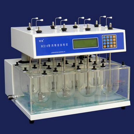 黄海药检RCZ-8型智能药物溶出仪