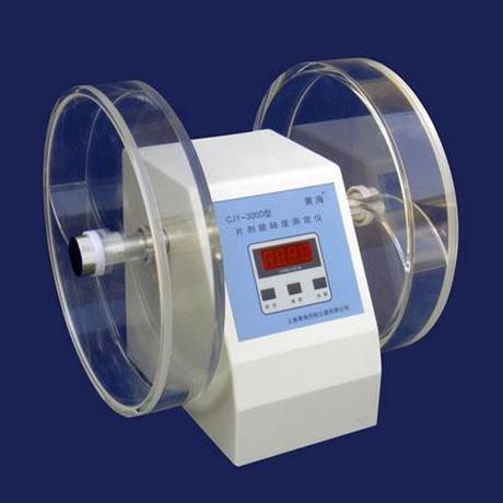 黄海药检CJY-300D片剂脆碎度测定仪