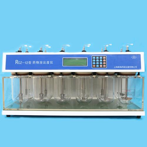 上海黄海药检RCZ-12药物溶出仪